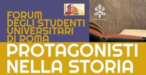 Forum Rpiu 300x155 - Università. Tutto pronto per il prossimo Forum degli Studenti Universitari di Roma