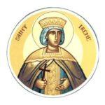 SantIrene Almanacco Romano 150x150 - Almanacco Romano - Accadde oggi 20 ottobre
