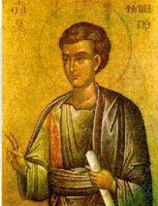 san fausto - Almanacco Romano - Accadde oggi 19 novembre