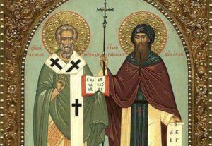santi cirillo e metodio 300x207 - Almanacco Romano - Accadde oggi 14 febbraio