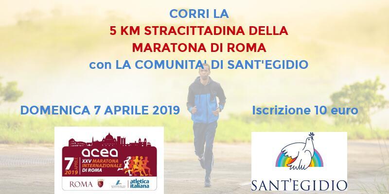 Stracittadina Roma, 5 km di pace con i giovani di Sant'Egidio 1