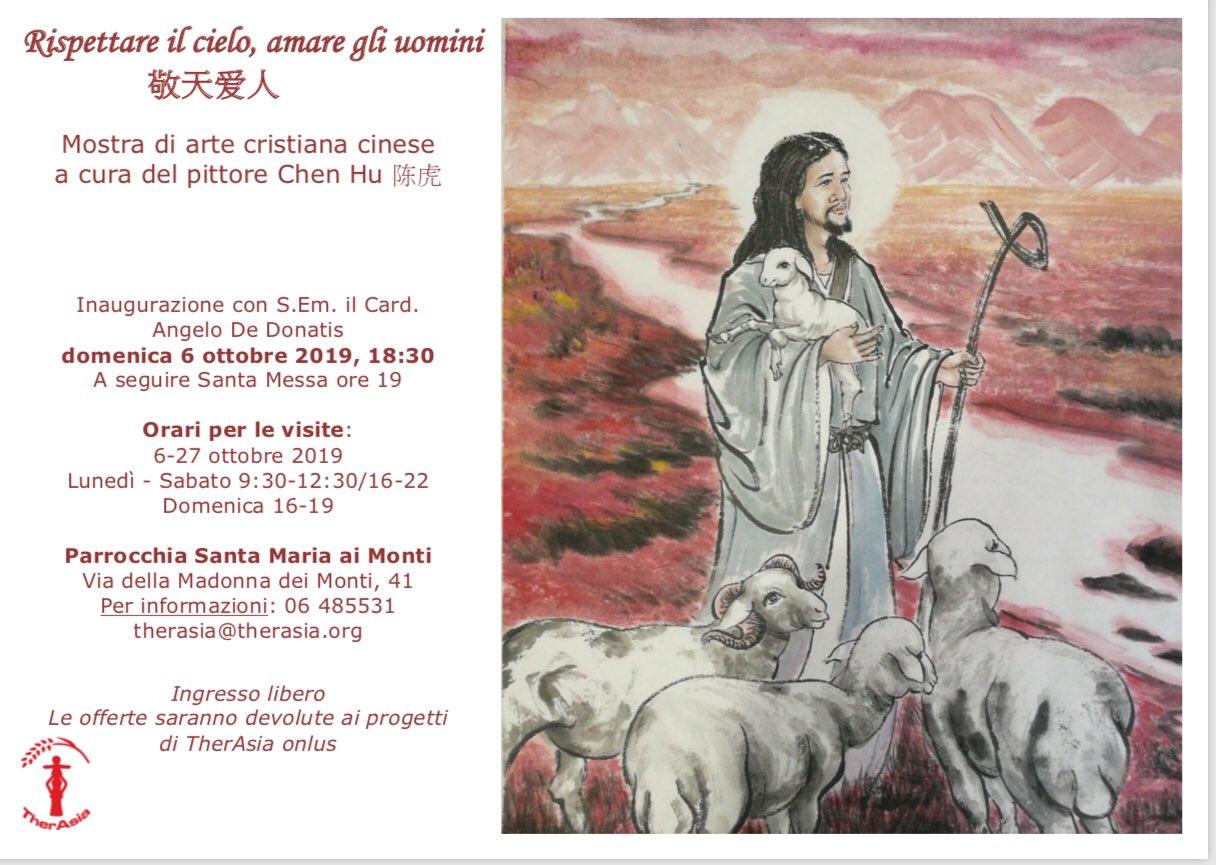 parrocchie di roma, santa maria ai monti